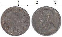 Изображение Монеты ЮАР 3 пенса 1896 Серебро VF
