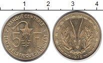 Изображение Монеты Западная Африка 5 франков 1975 Латунь XF+