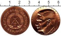 Изображение Монеты ГДР Медаль 0 Бронза