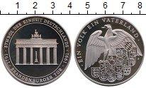 Изображение Монеты Европа Германия Медаль 1991 Медно-никель Proof-