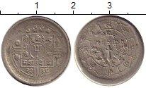 Изображение Монеты Непал 50 пайс 1982 Медно-никель XF