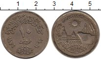 Изображение Монеты Египет 10 пиастр 1976 Медно-никель XF Открытие  Суэцкого