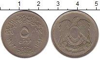 Изображение Монеты Египет 5 пиастров 1972 Медно-никель XF