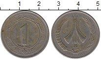 Изображение Монеты Алжир 1 динар 1987 Медно-никель UNC-