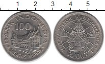 Изображение Монеты Азия Индонезия 100 рупий 1978 Медно-никель UNC-