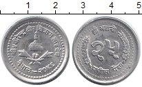 Изображение Монеты Непал 25 пайс 1989 Алюминий XF