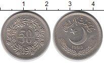 Изображение Монеты Азия Пакистан 50 пайс 1985 Медно-никель XF