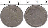 Изображение Монеты Азия Таиланд 1 бат 1977 Медно-никель XF