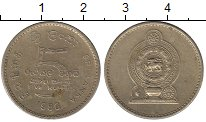 Изображение Монеты Азия Шри-Ланка 5 рупий 1986 Латунь XF