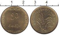 Изображение Монеты Мьянма Бирма 10 пья 1983 Латунь XF