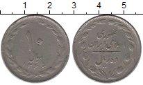 Изображение Монеты Иран 10 риалов 1986 Медно-никель XF-
