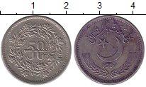 Изображение Монеты Азия Пакистан 50 пайс 1987 Медно-никель XF