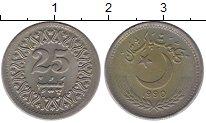 Изображение Монеты Азия Пакистан 25 пайс 1990 Медно-никель XF
