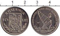 Изображение Монеты Румыния 10 лей 1996 Медно-никель UNC- Олимпиада 96.  Виндс