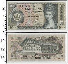 Изображение Банкноты Европа Австрия 100 шиллингов 1969  XF