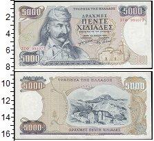 Изображение Банкноты Греция 5000 драхм 1984  UNC-