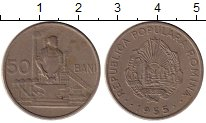 Изображение Монеты Румыния 50 бани 1955 Медно-никель XF Завод