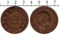 Изображение Монеты Австрия Медаль 1873 Медь XF Франс Иосиф I