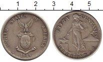 Изображение Монеты Филиппины 50 сентаво 1944 Серебро XF-