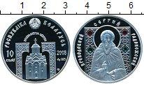 Изображение Монеты Беларусь 10 рублей 2008 Серебро Proof-