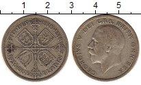 Изображение Монеты Великобритания 1 флорин 1936 Серебро VF