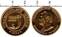 Изображение Монеты Туркмения 1000 манат 1994 Золото UNC-
