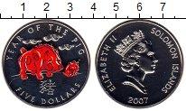 Изображение Монеты Австралия и Океания Соломоновы острова 5 долларов 2007 Серебро UNC
