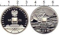 Изображение Монеты Европа Польша 10 злотых 2008 Серебро Proof