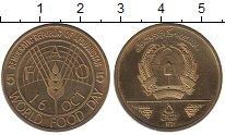 Изображение Монеты Азия Афганистан 5 афгани 1981 Латунь UNC-