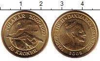 Изображение Мелочь Европа Дания 10 крон 2009 Латунь UNC-