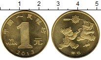 Изображение Монеты Китай 1 юань 2013 Латунь UNC-