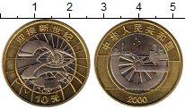 Изображение Мелочь Азия Китай 10 юаней 2000 Биметалл UNC