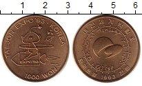 Изображение Монеты Южная Корея 1000 вон 1993 Бронза UNC-