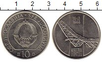 Изображение Монеты Европа Югославия 10 динар 1983 Медно-никель UNC-