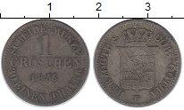 Изображение Монеты Германия Саксе-Кобург-Гота 1 грош 1855 Серебро XF-
