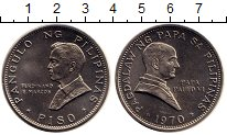 Изображение Монеты Азия Филиппины 1 писо 1970 Медно-никель UNC-