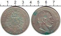 Изображение Монеты Пруссия 5 марок 1874 Серебро XF-