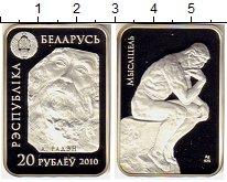 Изображение Монеты Беларусь 20 рублей 2010 Серебро Proof Скульптуры.Мыслитель