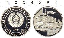 Изображение Монеты Беларусь 20 рублей 1999 Серебро Proof