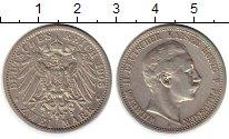 Изображение Монеты Германия Пруссия 2 марки 1906 Серебро VF