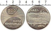 Изображение Монеты Европа Венгрия 200 форинтов 1975 Серебро Proof-