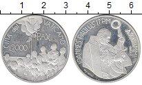Изображение Монеты Ватикан 2000 лир 2001 Серебро Proof-