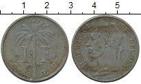 Изображение Монеты Бельгия Бельгийское Конго 1 франк 1922 Медно-никель VF