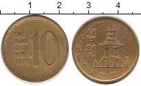 Изображение Дешевые монеты Южная Корея 10 вон 1972 Латунь XF
