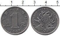 Изображение Дешевые монеты Китай 1 юань 2007 Железо XF