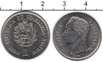 Изображение Дешевые монеты Венесуэла 1 боливар 1990 Медно-никель XF