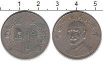 Изображение Дешевые монеты Тайвань 10 юаней 1986 Медно-никель XF