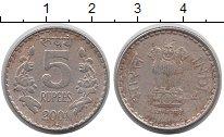 Изображение Дешевые монеты Индия 5 рупий 2001 Медно-никель XF