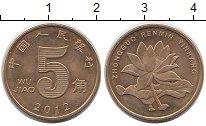 Изображение Дешевые монеты Азия Китай 5 джао 2012 Латунь XF