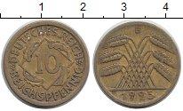 Изображение Дешевые монеты Германия 10 пфеннигов 1925 Латунь XF-